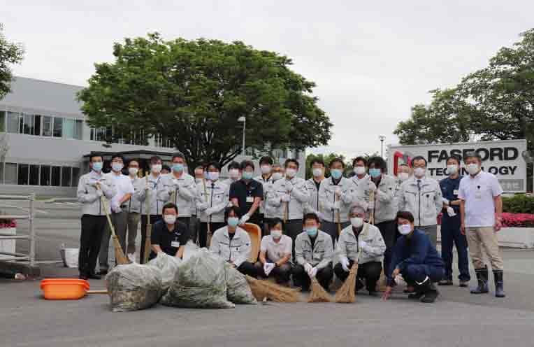 환경미화활동